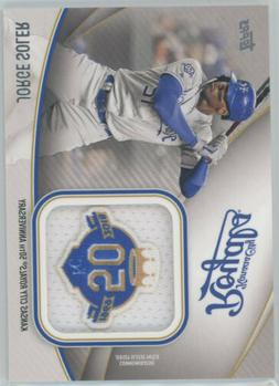 2020 Topps Jumbo Special Event Jersey Sleeve Patches #JSES-J